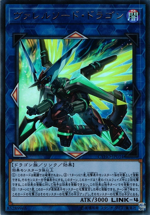 BorrelswordDragon-CYHO-JP-UR