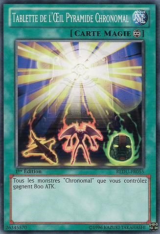 File:ChronomalyPyramidEyeTablet-REDU-FR-C-1E.png