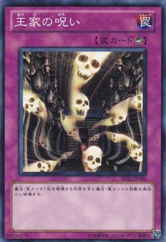 File:CurseofRoyal-BE02-JP-C.jpg