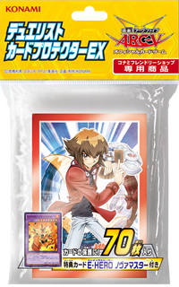 Duelist Card Protector EX: Master of HERO