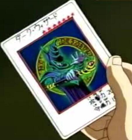 File:DarkMagician-JP-Anime-Toei.jpg