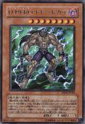 DestinyHERODreadmaster-EE04-JP-R
