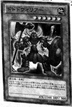 File:DododoWarrior-JP-Manga-DZ.png