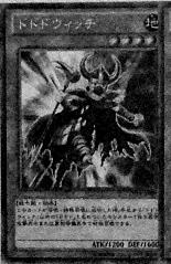 DododoWitch-DZ-Manga-ZX