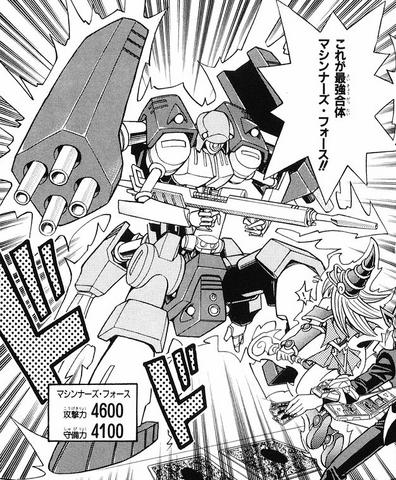 File:MachinaForce-JP-Manga-R-NC.png
