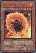 NeoFlamvellHedgehog-DT08-JP-DRPR-DT
