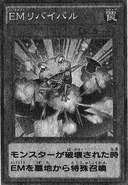 PerformapalRevival-JP-Manga-DY