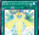 Rank-Up-Magic Soul Shave Force