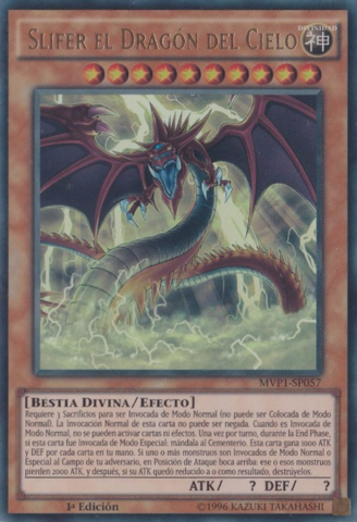 File:SlifertheSkyDragon-MVP1-SP-UR-1E.png