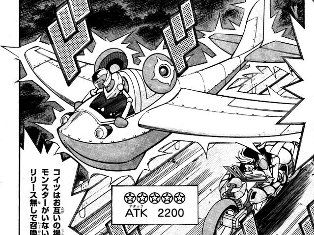 File:SpeedroidPassinglider-JP-Manga-AV-NC.png