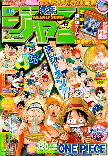 <i>Weekly Shōnen Jump</i> 2010, Issue 36–37