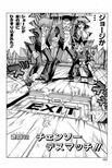YuGiOh!Duel032