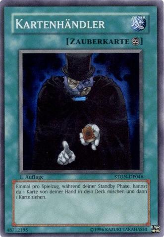 File:CardTrader-STON-DE-SR-1E.png