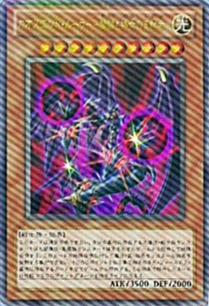 ChaosEndRulerRuleroftheBeginningandtheEnd-JP-Anime-ZX