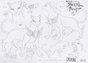 CrystalBeastAmethystCat-JP-Anime-GX-ConceptArt-2