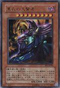 DarkSage-BE1-JP-UR