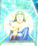 DianKetotheCureMaster-JP-Anime-ZX