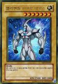 ElementalHERONeos-ESP1-KR-GUR-UE