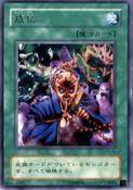 EternalRest-PS-JP-R