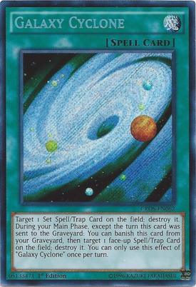 Galaxy Cyclone CROS