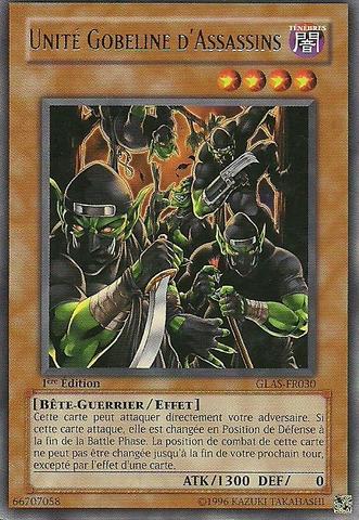 File:GoblinBlackOps-GLAS-FR-R-1E.png