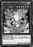 HeraldofPerfection-JP-Manga-OS