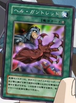 File:InfernalGauntlet-JP-Anime-GX.png
