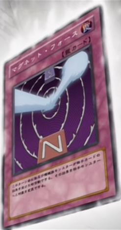 File:MagnetForce-JP-Anime-DM.png