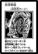 NightmareWheel-JP-Manga-DM