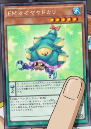 File:PerformapalSellshellCrab-JP-Anime-AV.png