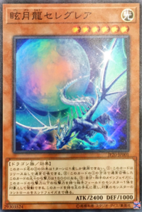 YuGiOh! TCG karta: Seleglare the Luminous Lunar Dragon