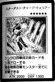 StardustChargeWarrior-JP-Manga-5D