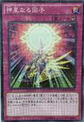 StellarnovaAlpha-DUEA-JP-OP