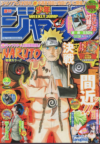 <i>Weekly Shōnen Jump</i> 2011, Issue 2