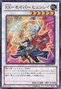 XXSaberHyunlei-DE04-JP-C