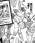 AlphatheMagnetWarrior-JP-Manga-DM-NC