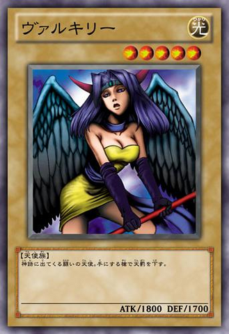 File:DarkWitch-JP-Anime-5D.png