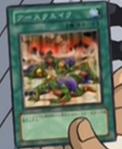 Earthquake-JP-Anime-GX