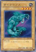 HitotsuMeGiant-DL2-JP-C