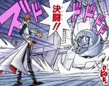 Seto Kaiba and the Duel Machine's Duel (manga)