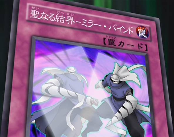 File:MirrorBind-JP-Anime-GX.png
