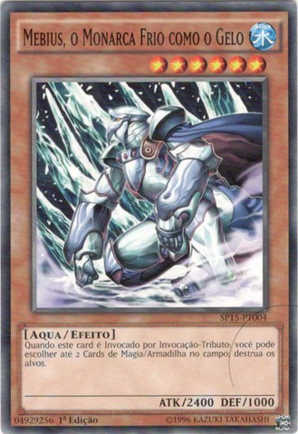 File:MobiustheFrostMonarch-SP15-PT-C-1E.png