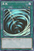 MysticalSpaceTyphoon-SP03-TC-SR