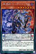 MythicalBeastJackalKing-EXFO-JP-ScR