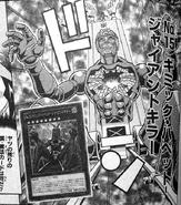 Number15GimmickPuppetGiantGrinder-DZ-Manga-ZX-NC