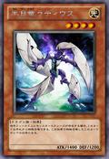 RadiustheHalfMoonDragon-JP-Anime-ZX