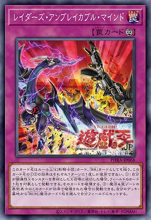 RaidersUnbreakableMind-PHRA-JP-OP