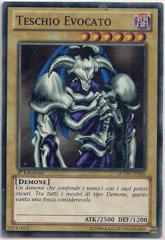 File:SummonedSkull-LCYW-IT-SR-1E.png