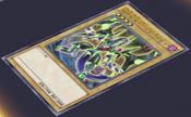 SupremeKingDragonDarkRebellion-JP-Anime-AV-2