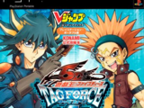 Yu-Gi-Oh! 5D's Tag Force 5 Advance Tag Duel promotional card
